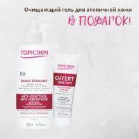 Бальзам Топикрем + очищающтй гель