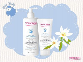 Увлажняющее молочко для младенцев Топикрем
