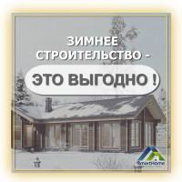 Строительство домов, гостиниц, зон отдыха из сип панелей в Бишкеке