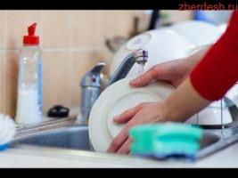 Посудаомойщицы по вызову