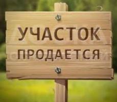 Срочно Продаю земельный участок 3 сотки Бишкек
