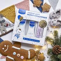 Новоголние подарки для малышей Mustela