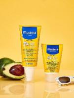 Солнцезащитное молочко для детей от Мустела