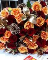 Цветы Ош