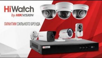 Установка видео наблюдения и продажа, гарантия качества 100%