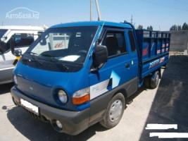 Портер такси Бишкек  ***