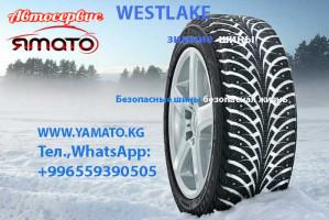 Продаю новые зимние шины WESTLAKE для всех типов автомобилей