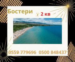 Продаю 2 комнатную квартиру, 67 м2, Иссык-Куль, Бостери, б/п