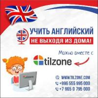 Английский-онлайн