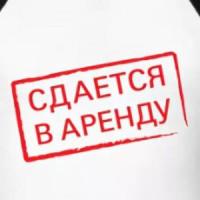 Тез арада Шевченко көчөсүнөн 3-домдон 2 бөлмөлүү батир ижарага берилет