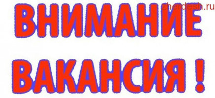 Легальная работа в Польша, Литва. Знание русского свободный, англ.яз
