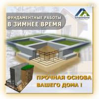 СТРоительство из сип панелей Бишкек