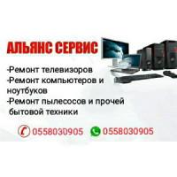 Alliance service Ремонт бытовой техники,