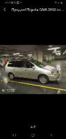Продаю машину Toyota GAIA 2002 год. Состояние машины?отличное.