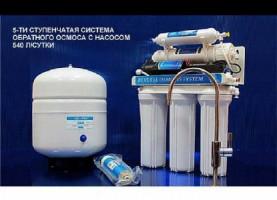 фильтры для воды премиум класса