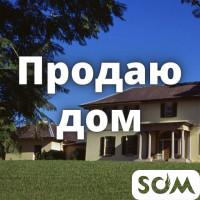 Продаю дом, 3 комнаты, Аламединский рынок, 30 000 $, б/п