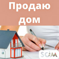 Продаю дом, Ж.Жолу/А-Атинская, 35 000 $, б/п