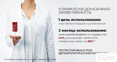 ФРАНЦУЗСКАЯ КОСМЕТИКА БИШКЕК