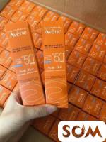 Солнцезащитный флюид Avene spf50