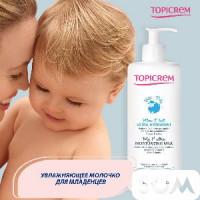 Увлажняющее молочко для детей от Топикрем