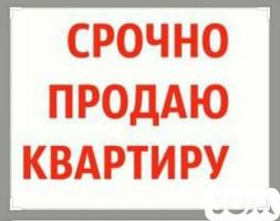 Продаю 1 кв, 35 м2, Адрахманова 97, б/п