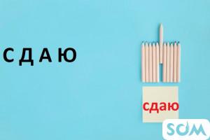 Сдаю помещение под офис и тд .., 32 м2, 1 к, Суеркулова (Донецкая)