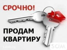 Продаю 1 комнатную квартиру 46 м2, этаж 5/12, Уметалиева/Жумабека, б/п