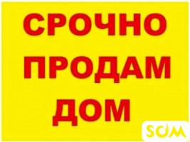 Продаю дом, участок 10 соток, по ул. Алматинская без ремонта
