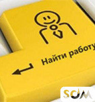 В мебельную компанию требуются сотрудники, Анкара/Ч. Атинская