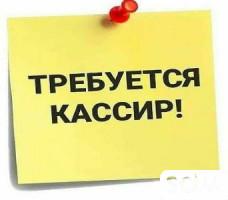 Военно-Антоновкадагы халал баняга иштегенге кыз-келиндер керек.