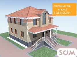 Строим дом с нуля под !
