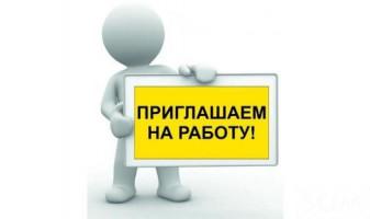 В Новый образовательный центр требуются Ресепшн