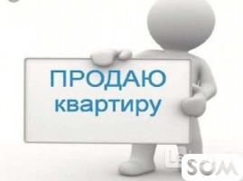 Московская көчөсүнөн 2 бөлмөлүү батир сатылат