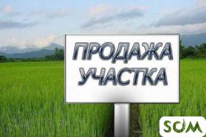Продается земельный участок 8.5 сотик