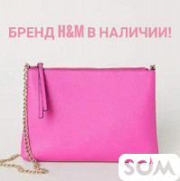 Cумка H&M