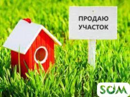 Продаю участок Ак Ордо 2 4 сотки красная книга газ свет вода