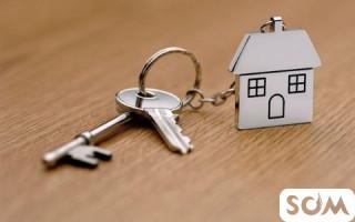 Продается 2ком квартира 76кв/м без отделки в новом элитном доме.