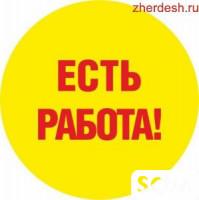 Бизге Ош шаарында такси кызматына диспетчер кыздар керек