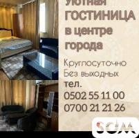 Уютная гостиница в центре Бишкека с новым ремонтом, новой мебелью.