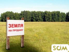 Продаётся земельный участок с времянкой по улице Алиханова,