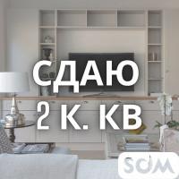 Сдаю 2-комнатную квартиру, Шопокова/Боконбаева, 20 000 сом, б/п