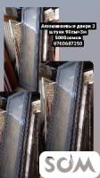 Продаётся алюминиевые двери 3 штуки  5000 сом 0700687250