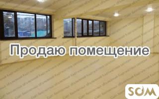 Продаю помещение под бизнес 100м2