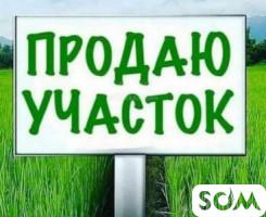 Продаю участок Кулатова Айдаралиева