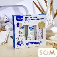 Mustela промо набор для новорожденных
